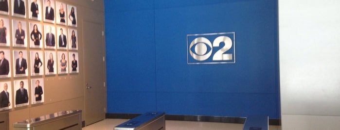 CBS 2 Broadcast Center is one of Chicago-My Hometown.