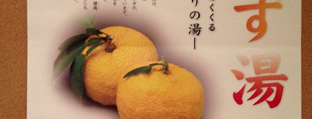 北品川温泉 天神湯 is one of Sadaさんの保存済みスポット.