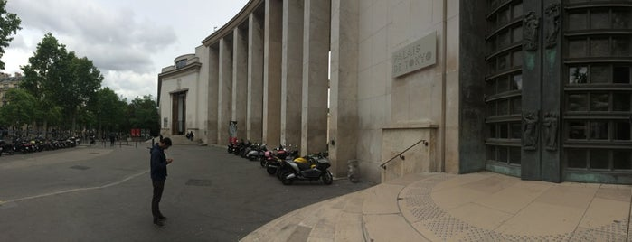 """Palais de Tokyo is one of Le parcours """"Pass Jeunes""""."""