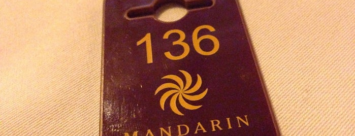 Mandarin Bar is one of Бары.