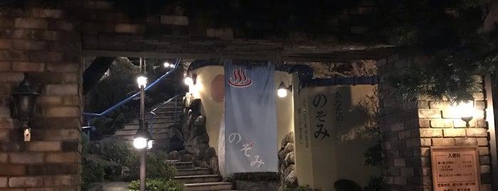 阿字ヶ浦温泉のぞみ is one of Tempat yang Disukai Masahiro.