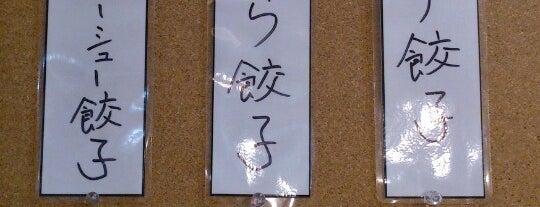 台湾たんめん 彩と菜 is one of くじらロード.