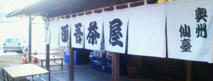 Gengo Chaya is one of Japan.