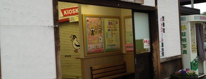 Ayashi Station is one of JR 미나미토호쿠지방역 (JR 南東北地方の駅).