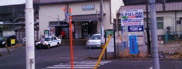 Higashi-Sendai Station is one of JR 미나미토호쿠지방역 (JR 南東北地方の駅).