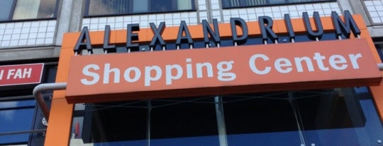 Alexandrium Woonmall is one of Eat see do in Rotterdam.