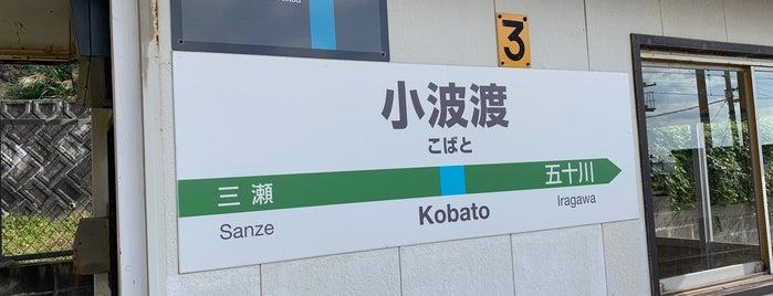 小波渡駅 is one of JR 미나미토호쿠지방역 (JR 南東北地方の駅).