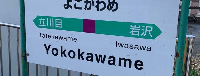 横川目駅 is one of JR 키타토호쿠지방역 (JR 北東北地方の駅).