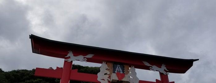 Irenikui Saisenbako is one of Tempat yang Disukai ZN.