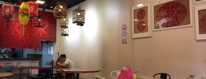 三煲砂煲活田鸡粥饭店 Jln Ipoh is one of To explore.