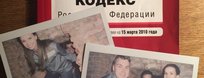 Взаперти | квесты выйти из комнаты is one of Saint Petersburg.