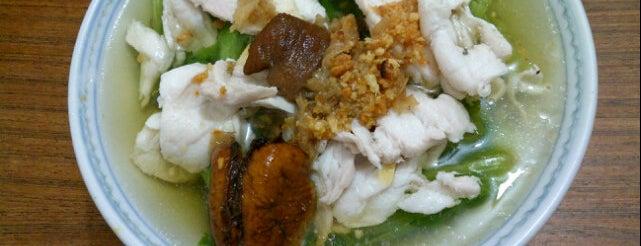 Bubur Ikan Ahian is one of + Pontianak.