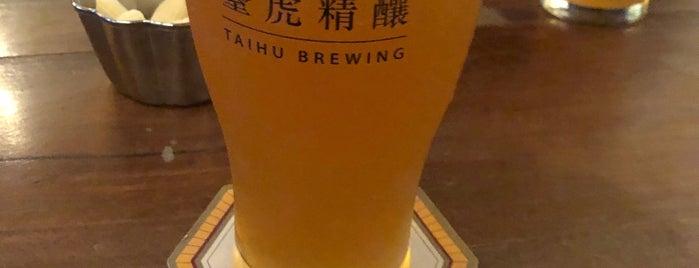 BeerGeek is one of Taipei / Taiwan.