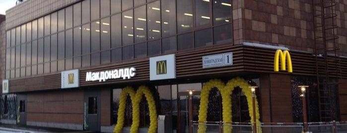 McDonald's is one of Lugares favoritos de Евгений.