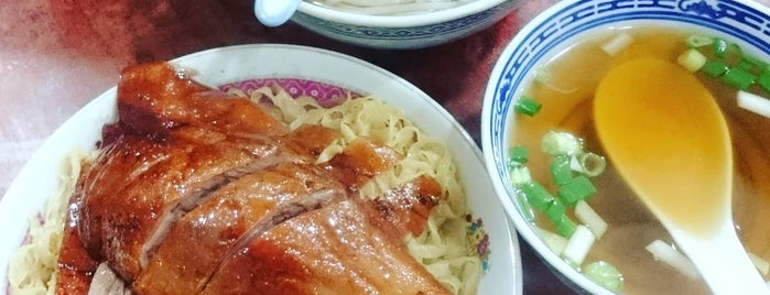 Po Kee 波記燒臘粉麵店 is one of HK - Resto to Try (HK Island).