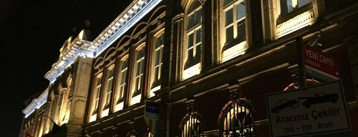 Türkiye İş Bankası Müzesi is one of สถานที่ที่ Faruk ถูกใจ.