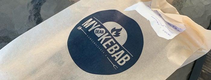 My Dear Kebab is one of Minsk loved.