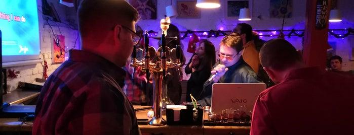 Квартира Номер Пять Home Made Bar is one of R'ın Kaydettiği Mekanlar.