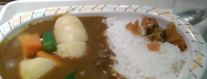 Curry Shop Alps is one of Lugares favoritos de arapix.