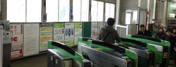 Naebo Station is one of JR 홋카이도역 (JR 北海道地方の駅).