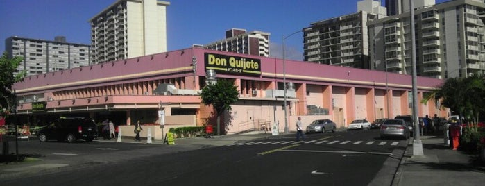 Don Quijote is one of Hawaii Omiyage.