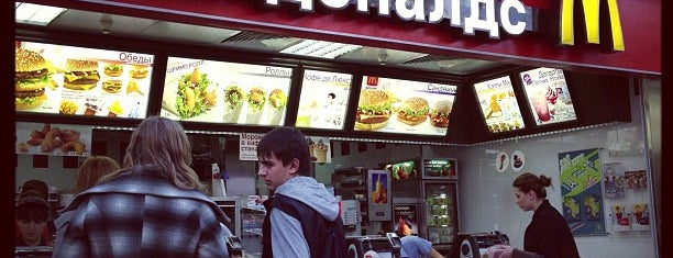 McDonald's is one of Кафешечки..