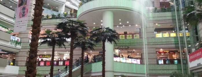 Grandview Mall is one of China Trip 2015.