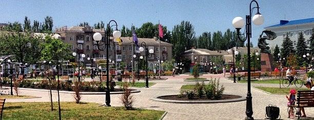 Площа Єдності is one of berdyansk.