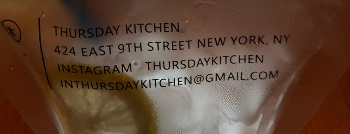Thursday Kitchen is one of NYC Downtown.