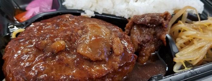焼肉市場 湯野精肉店 is one of Ive been to....