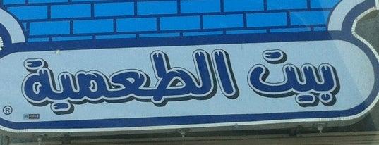 بيت الطعمية is one of Tempat yang Disimpan Sara.