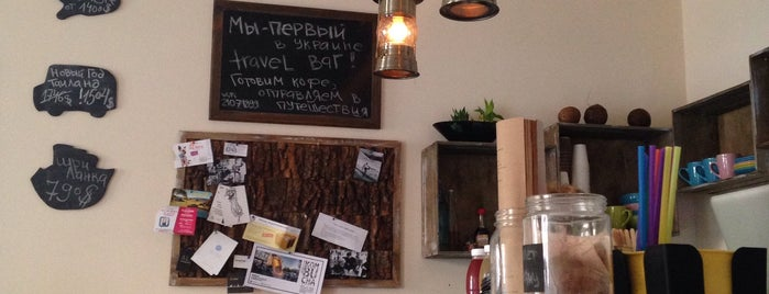 Его искал Хемингуэй. Travel Bar is one of когда не знаешь куда идти.