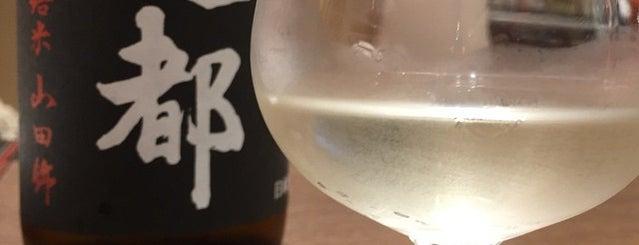酒のやまもと is one of 酩酊・大阪八十八カ所.