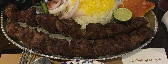 AyareShemroon | عیار شمرون is one of Locais curtidos por Nazanin.