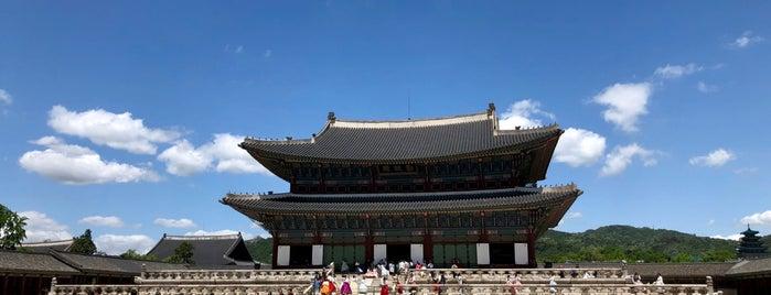 Geunjeongjeon is one of 🇰🇷 Seoul, South Korea.