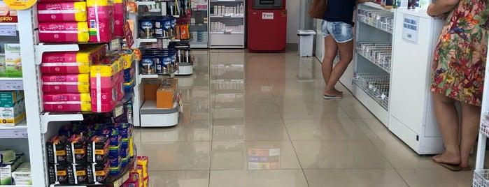 Drogaria Globo is one of ATM - Onde encontrar caixas eletrônicos.