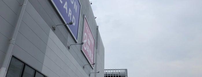 Aeon Style is one of Masahiro'nun Beğendiği Mekanlar.