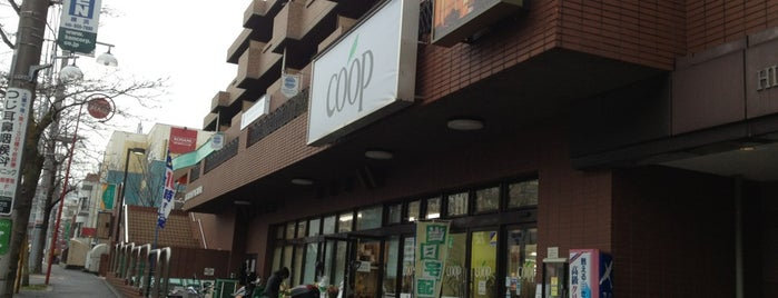 COOPコープたまプラーザ店 is one of Shinichi 님이 좋아한 장소.