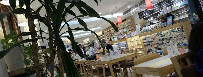 猫的天空之城 Momicafe is one of Jocelyn : понравившиеся места.