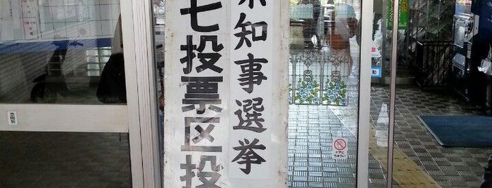 習志野市民会館・大久保公民館 is one of 自分が作成したVENUE.
