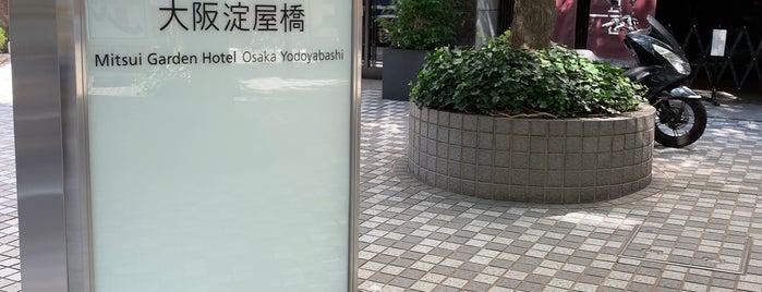 Mitsui Garden Hotel Osaka Yodoyabashi is one of Hideo : понравившиеся места.