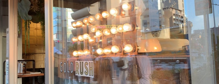 MONDIAL KAFFEE 328 GOLD RUSH is one of Potential Work Spots: Osaka.