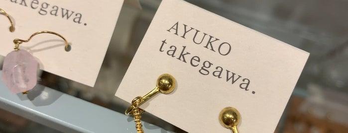 Mumokuteki Goods & Wears is one of Kyoto.