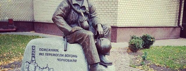 Пам'ятник «Пожежним, які перемогли вогонь Чорнобиля» is one of Yunus'un Beğendiği Mekanlar.
