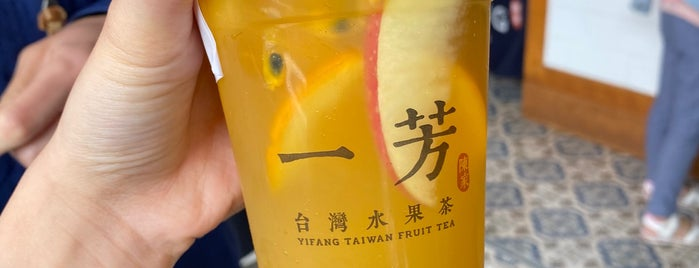 Yifang Taiwan Fruit Tea 一芳台灣水果茶 is one of Sydney Dec 18.