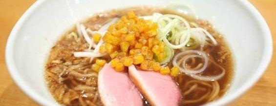 一風堂 is one of 10 Best Restaurants in NYC to dine alone.