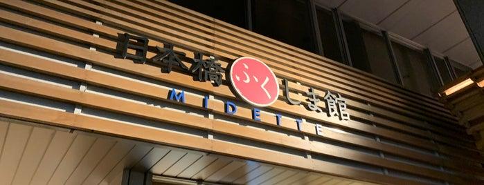 日本橋ふくしま館 MIDETTE is one of 高井 님이 좋아한 장소.