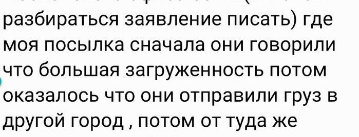 """Транспортная компания """"Кит"""" is one of 2."""