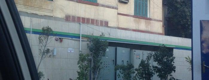 NPCO is one of Locais salvos de Osama.