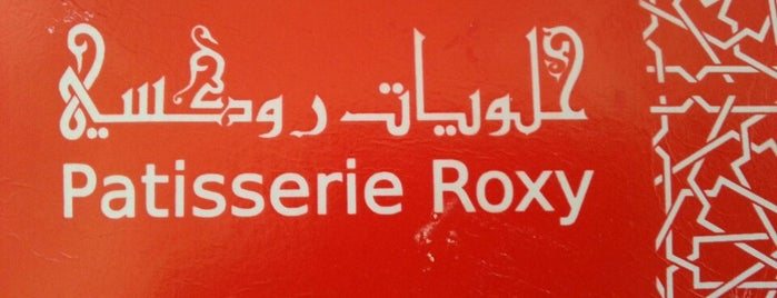 Patisserie Roxy is one of Maroc.